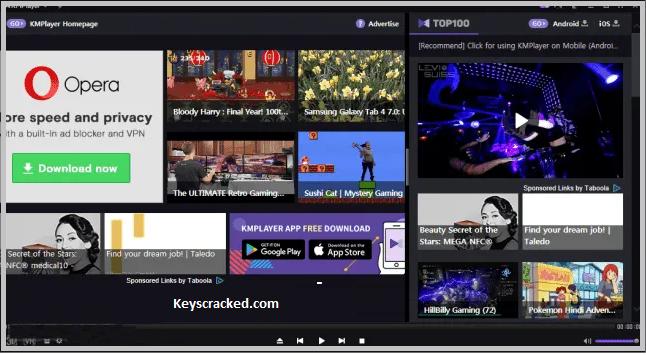 KMPlayer Key