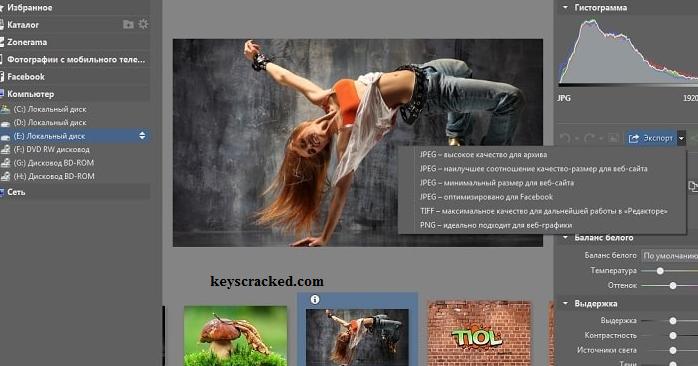 Zoner Photo Studio X key
